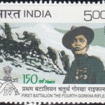 First Battalion the Fourth Gorkha Rifles