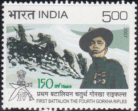 2321 First Battalion the Fourth Gorkha Rifles
