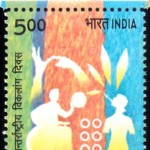 India on International Day of Disabled Persons 2007