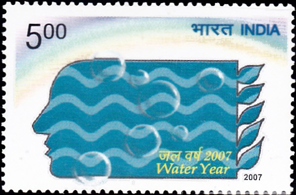 2333 Water Year 2007 [India Stamp]