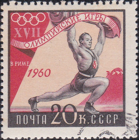 2362 Weight Lifting [Olympic Games 1960, Rome]
