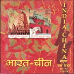 India-China : Joint Issue 2008