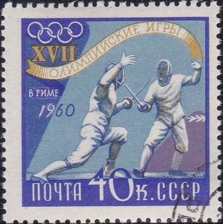 2364 Fencing [Olympic Games 1960, Rome]