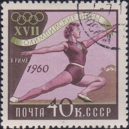 2366 Women's Gymnastics [Olympic Games 1960, Rome]
