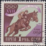 USSR on XVII Olympic Games, Rome