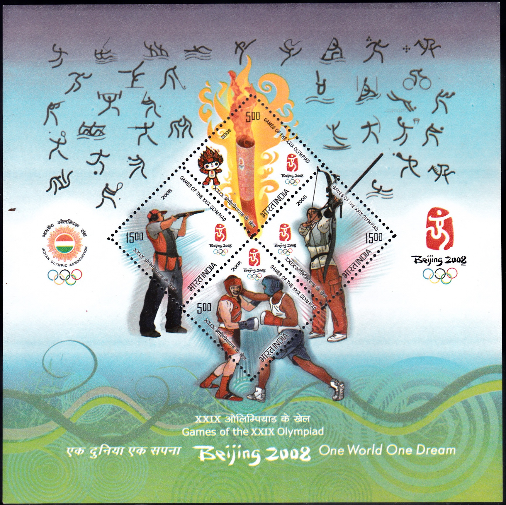 2375 Beijing 2008, Games of the XXIX Olympiad [India Miniture Sheet]