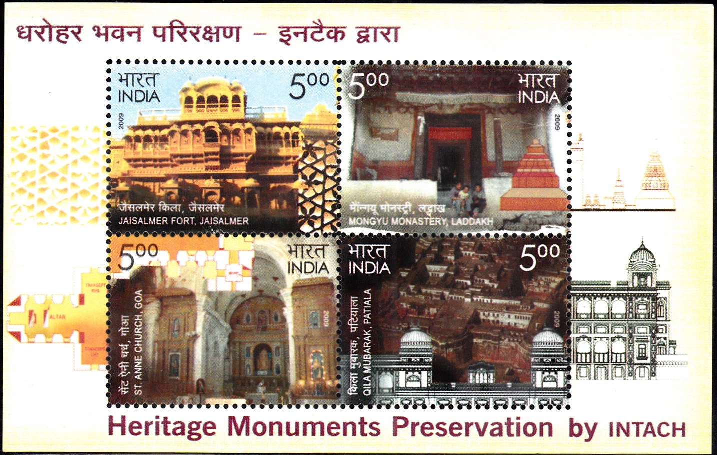2447 Heritage Monuments Preservation by INTACH [India Miniature Sheet]