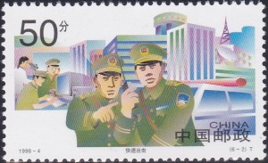 2840 Blitz operation [Chinese People's Police]
