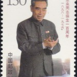 Chou En-lai, Communist Party Leader