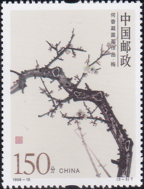 2882 Plum blossom [Paintings, by He Xiangning]