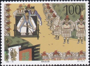2891 Death of Zhuge Liang [Romance of the Three Kingdoms]