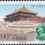 China-France : Joint Issue