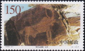 2899 Ox [Cliff Paintings of Helan Mountains]