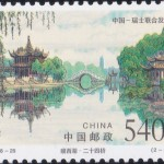 China-Switzerland : Joint Issue