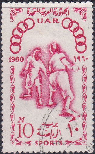 508 Fencing [Olympic Games 1960, Rome]