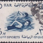 UAR on XVII Olympic Games, Rome