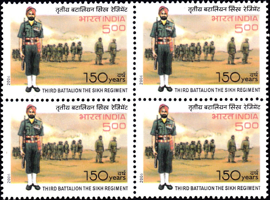 2165 Third Battalion the Sikh Regiment [Block of 4 stamps]