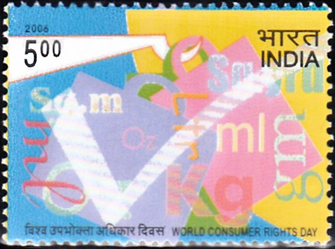 2180 World Consumer Rights Day [India Stamp 2006]