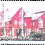 Sri Pratap College, Srinagar