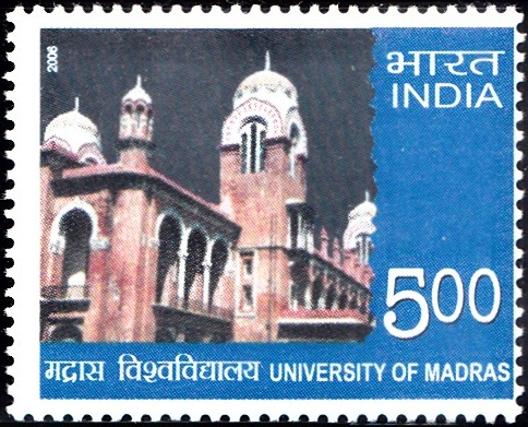 2200 University of Madras [India Stamp 2006]