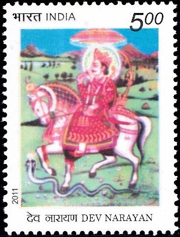2718 Dev Narayan [India Stamp 2011]