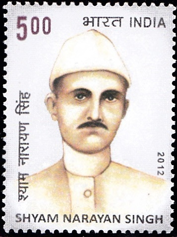 2745 Shyam Narayan Singh [India Stamp 2012]