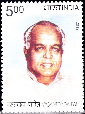 2748 Vasantdada Patil [India stamp 2012]