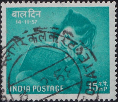 325 Education [India Stamp 1957]