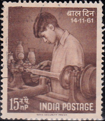 359 National Children's Day [India Stamp 1961]