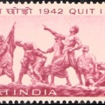 India on Quit India Movement 1967