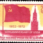 India on the USSR