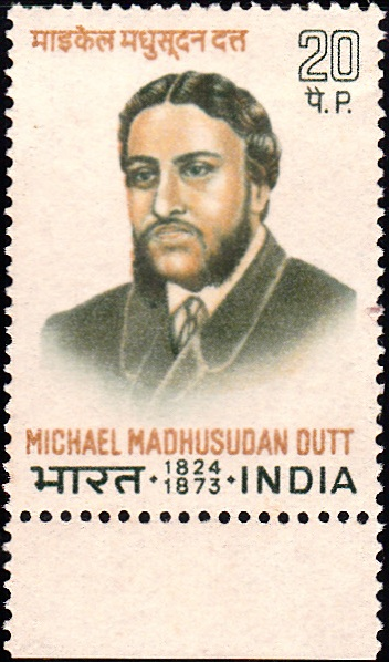 580 Michael Madhusudan Dutt [India Stamp 1973]