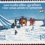 First Indian Antarctic Expedition