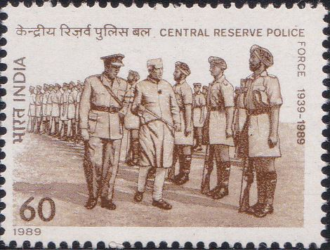 1205 Central Reserve Police Force [India Stamp 1989]