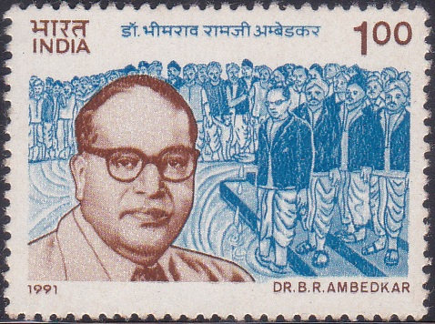 1275 Dr. B. R. Ambedkar [India Stamp 1991]
