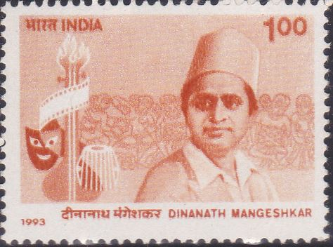 1396 Dinanath Mangeshkar [India Stamp 1993]