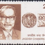 Dr. Jagdish Chandra Jain