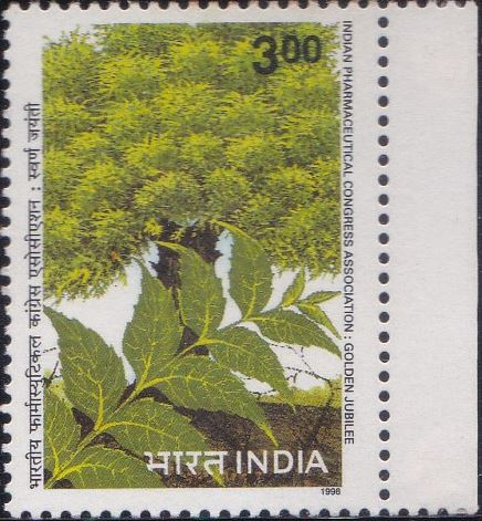 1658 Indian Pharmaceutical Congress Association [India Stamp 1998]