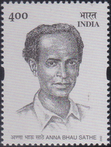 1913 Anna Bhau Sathe [India Stamp 2002]