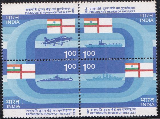 964 President's Review of the Fleet [India Se-tenant Block of 4 Stamps 1984]