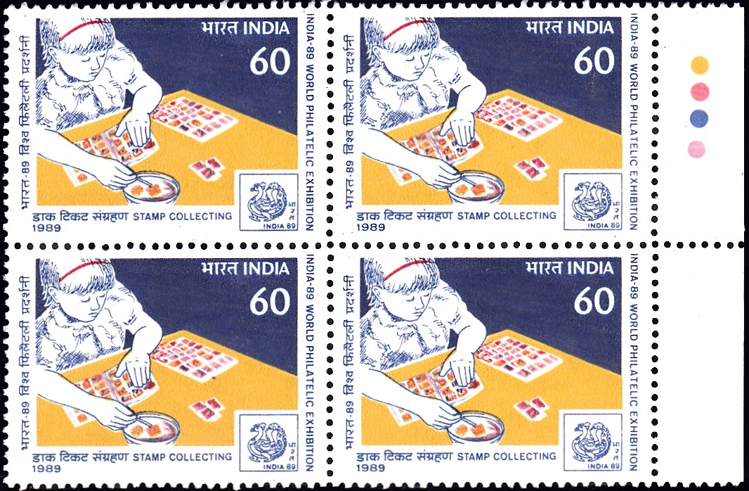 1185 Stamp Collecting [India Stamp 1989 Block of 4]