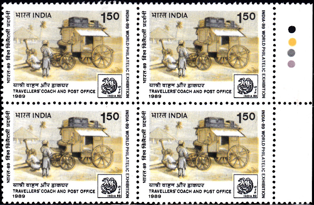 1186 Travellers' Coach & Post Office [India Stamp 1989 Block of 4]