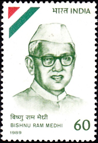 1196 Bishnu Ram Medhi [India Stamp 1989]