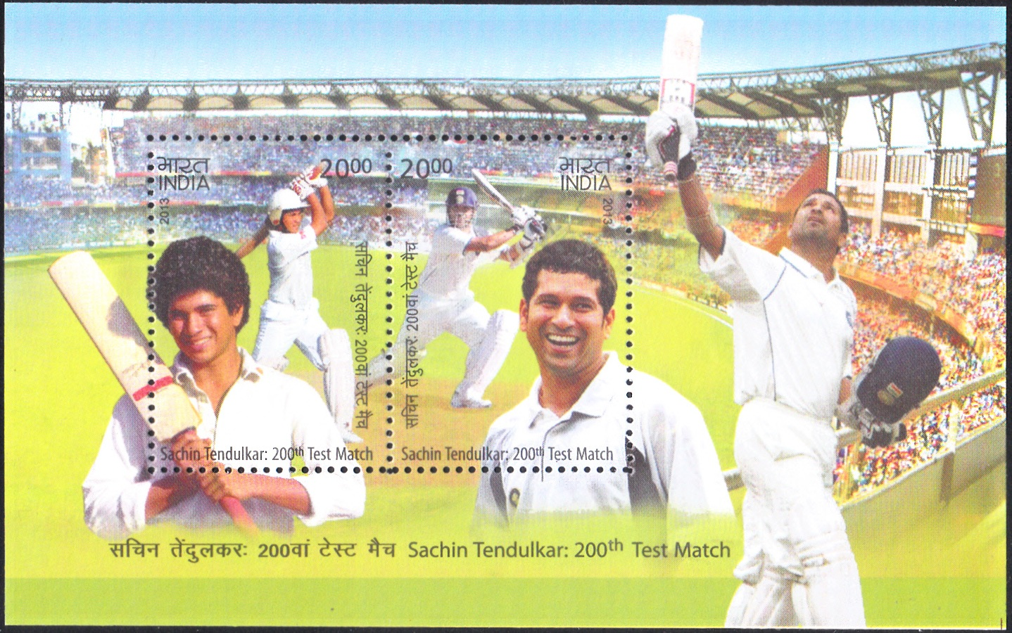 Sachin Tendulkar, 200th Test Match - Miniature Sheet
