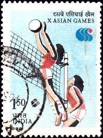 1045 X Asian Games, Seoul [India Stamp 1986]
