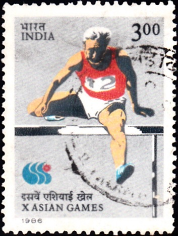 1046 X Asian Games, Seoul [India Stamp 1986]