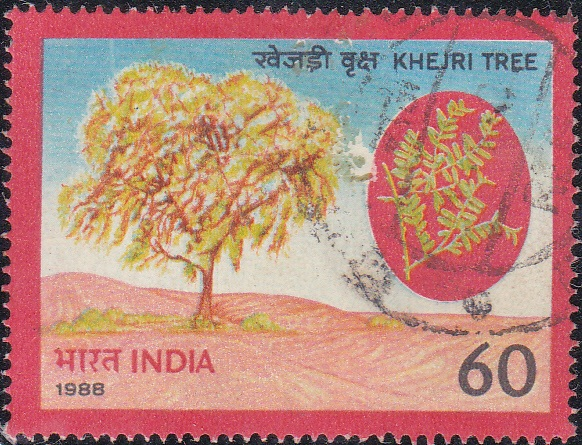 1152 Khejri Tree [India Stamp 1988]