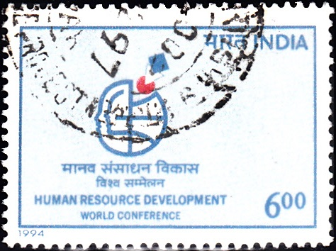 essays on human resource development in india
