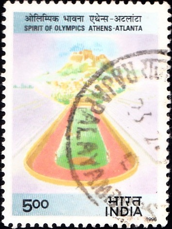1495 XXVI OlympicGames, Atlanta [India Stamp 1996]