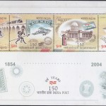 150 Years of India Post
